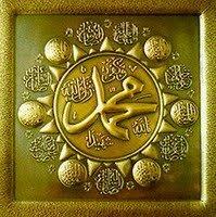 nabi muhammad saw emas